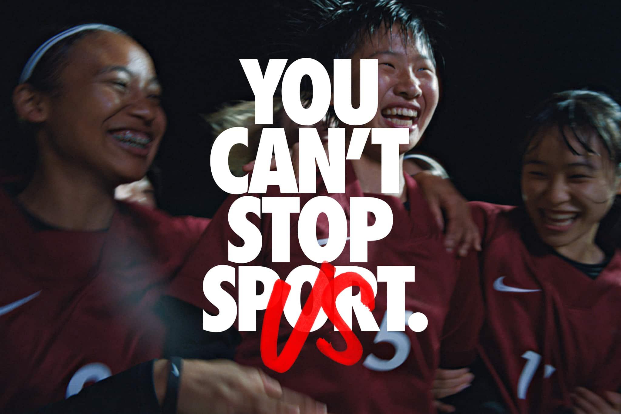 Spot Nike - The future isnt waiting