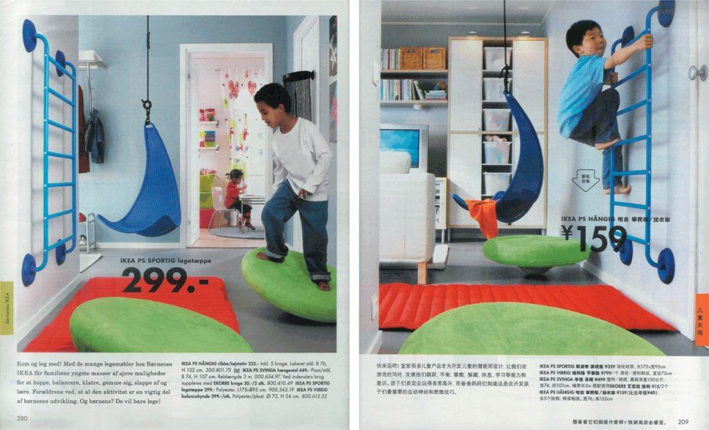 Differenze di marketing cross culturale: a sinistra il catalogo di Ikea in Danimarca, mentre a destra il catalogo Ikea in Cina. Fonte: Global Marketing di Svend Hollensen